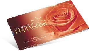 Конфеты молочная карамель орех Шоколадные традиции Маркиза Мягкий грильяж, 180 гр., картонная коробка