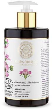 Бальзам для волос гладкость и сияние, герань сибирская, Natura Siberica Flora, 480 мл., Пластиковый флакон с дозатором