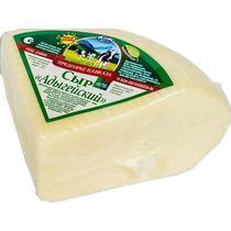 Сыр Предгорье Кавказа Адыгейский 45%
