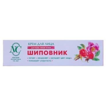Крем для лица Невская косметика Шиповник Для всех типов кожи