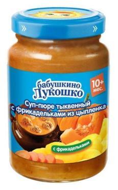 Суп пюре тыквенный с фрикадельками из цыпленка с 10 месяцев Бабушкино лукошко, 190 гр., стекло