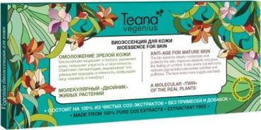 Эссенция для лица и тела для зрелой кожи 10 ампул Teana Омоложение, 2 мл., картонная коробка