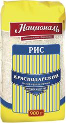 Рис Ангстрем Краснодарский