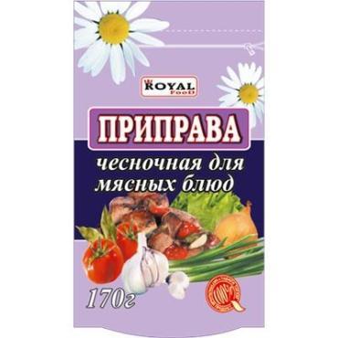 Приправа чесночная Royal Food для мясных блюд