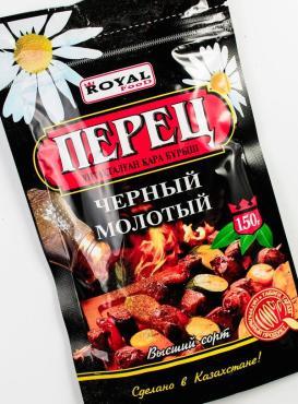 Перец Royal Food черный молотый