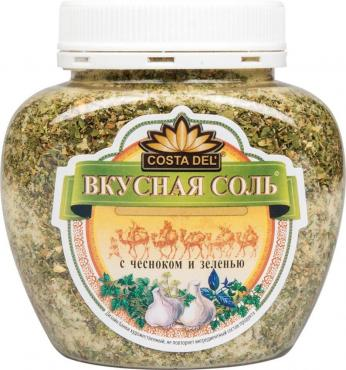 Вкусная соль Costa Del с чесноком и зеленью