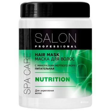 Маска для волос Salon Professional SPA питательная для волос