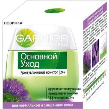 Крем для лица Garnier Skin Naturals Основной уход увлажнение нон-стоп