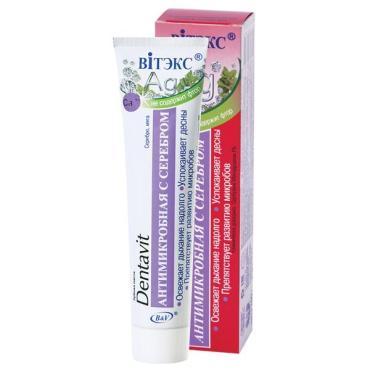 Зубная паста Витэкс Дентавит фторсодержащая антимикробная с серебром