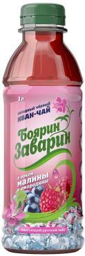 Чай холодный Боярин Заварин Иван-чай черный с соком малины и смородины
