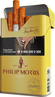 Сигареты Philip Morris Gold, картонная пачка