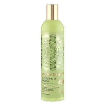 Гель-масло для душа Витамины кожи, Natura Siberica Bio, 400 мл., Пластиковая бутылка