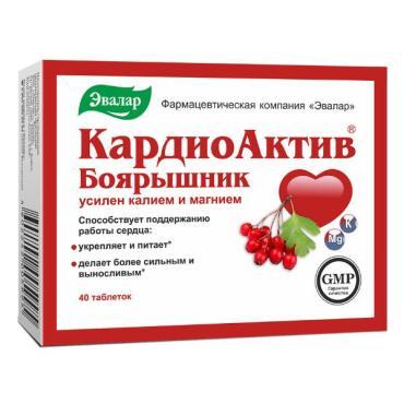 Кардиоактив Боярышник Эвалар, 40 таб., 560 мг. картонная коробка