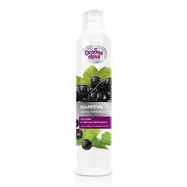 Шампунь для слабых и ломких волос Особая серия Фитоукрепление, 250 мл., пластиковая бутылка