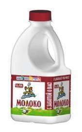 Молоко отборное 3,4%-6%  Кубанский Молочник, 720 гр., ПЭТ