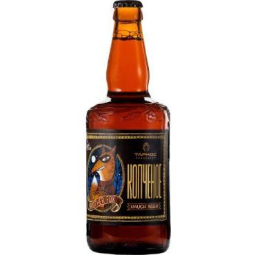 Пиво темное фильтрованное пастеризованное 4,9 % Таркос Братец Лис Копченое, Россия, 500 мл., стекло