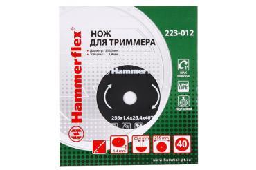 Нож для триммера 223-012 закаленная сталь, круглый, 40 зубьев, толщина 1,4 мм., d=255 мм., Hammer Flex, 550 гр., блистер