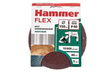 Круг шлифовальный фибровый, 150мм, P40, 10000 об/мин, 80м/с, 5шт Hammer Flex 243-014, 180 гр., картонная коробка