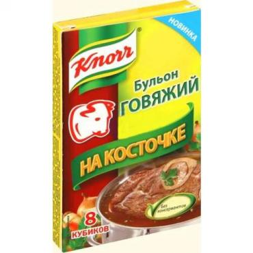 Приправа Knorr Бульон говяжий на косточке 8шт.