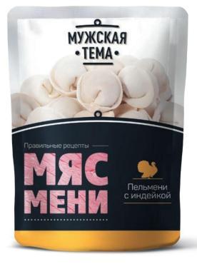 Пельмени с индейкой 800 гр., МЯС-МЕНИ