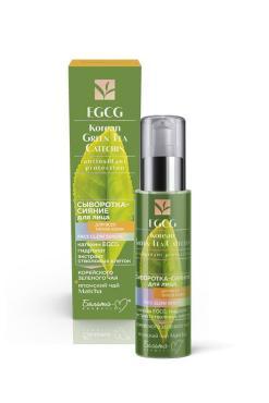 Сыворотка-сияние для лица Белита-М Egcg Korean Green Tea Catechin для всех типов кожи с экстрактом папайи