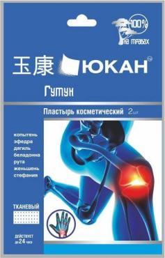 Пластырь для тела для лечения суставов, 2 шт, Юкан Гутун, Пластиковый пакет
