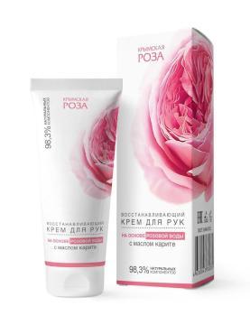 Крем для рук на основе розовой воды с маслом карите Крымская Роза Восстанавливающий, 75 мл., картонная коробка
