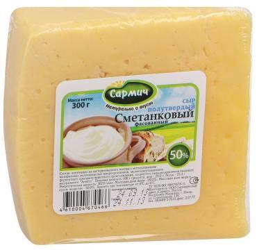 Сыр Сармич Сметанковый полутвердый 50%