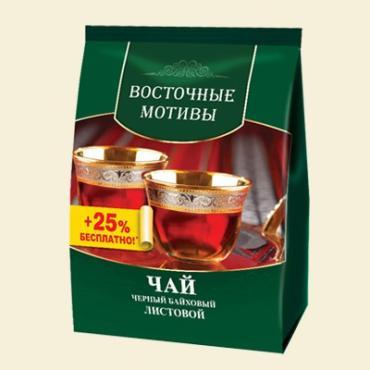 Чай Восточные мотивы чёрный листовой