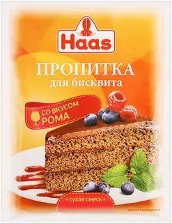 Пропитка для бисквита Haas со вкусом рома