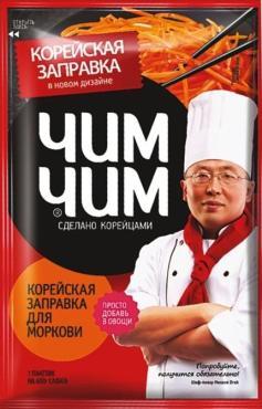 Заправка Костровок Чим Чим для корейской моркови