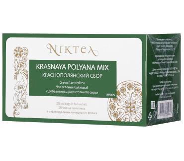 Чай Niktea Krasnaya Polyana Mix зеленый 25 пакетиков, 50 гр., картон