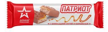 Батончик Армия России Патриот глазированный молочной шоколадной глазурью с шоколадной нугой и карамелью