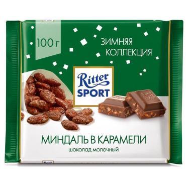 Шоколад Миндаль в карамели молочный, Ritter Sport, 100 гр., флоу-пак
