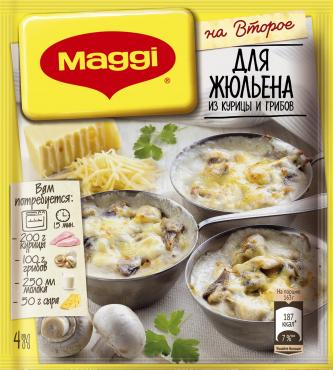 МаггНА ВТОР Для ЖюльенаКурГриб 24Х26г      (231) / (58197)