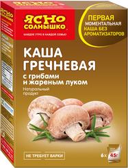 Каша гречневая Ясно Солнышко с грибами и жареным луком
