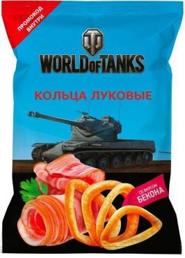 Кольца луковые World of Tanks  со вкусом бекона