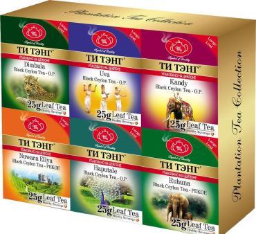 Чай черный Ти тэнг Крупнолистовой Набор 6 видов