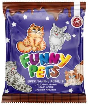 Конфеты Funny Pets шоколадные с молочной начинкой