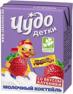 Коктейль Чудо Детки молочный клубники 3,2%
