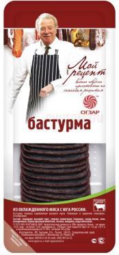 Бастурма Огзар с/в