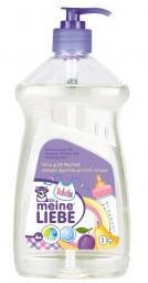 Гель MEINE LIEBE для мытья овощей, фруктов, детской посуды и игрушек 485мл