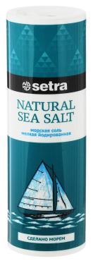 Соль Setra Морская мелкая йодированная