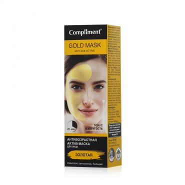 Маска для лица Compliment Gold Mask Антивозрастная Тонус и Упругость