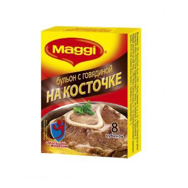 Кубики бульонные Maggi Бульоны с говядиной на косточке