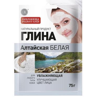Глина Fito косметик Алтайская белая увлажняющая