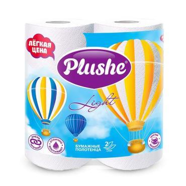 Полотенца белые 2 слоя 2 шт., Plushe Light Color, пластиковый пакет