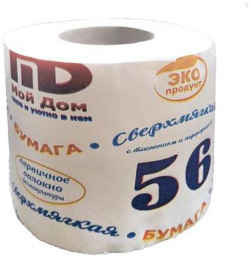 Туалетная бумага Мой Дом 56 Сверхмягкая однослойная
