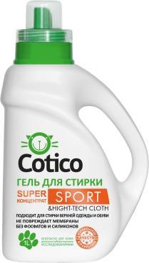 Гель для стирки спортивной одежды Cotico, 1 л., пластиковая бутылка