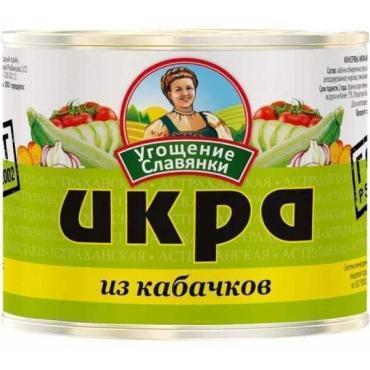 Икра Угощение Славянки из кабачков , 545 гр, ж/б